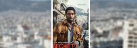 Beckett - Ab 13.08.2021
